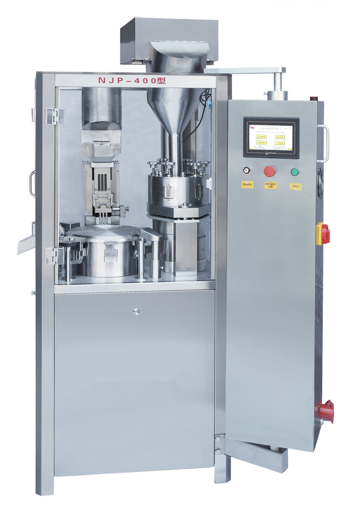 NJP-200/400-Fully-Automatic Capsule Filling Machine