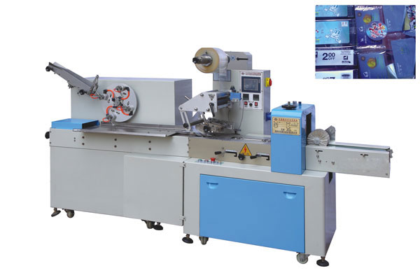 DZB-300C-Automatic Cards Packaging Machine