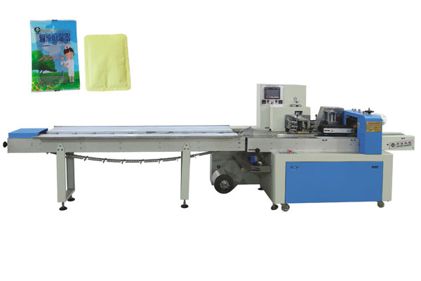 KD-450B - Automatic lower feeding pillow-shaped Packaging machine
